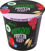 Valio Oddlygood Protein Berry